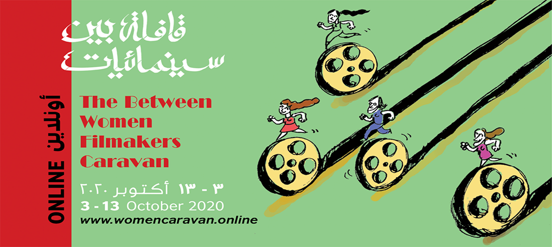 The Between Women Filmakers Caravan